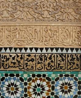 Mozaik Arsitektur Arab