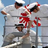 Angkatan Bersenjata Jepang