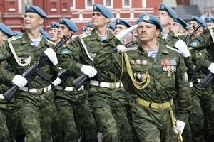 Angkatan Bersenjata Rusia