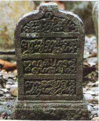 Batu nisan Minye Tunjoh