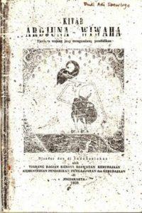 Kakawin Arjuna Wiwaha